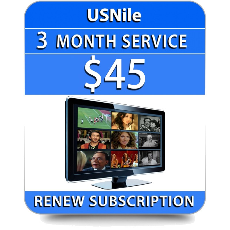 USNile 3 months subscription