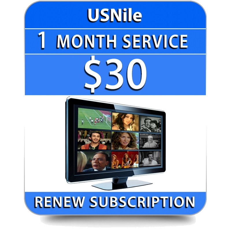 USNile 1 month multiple account subscription