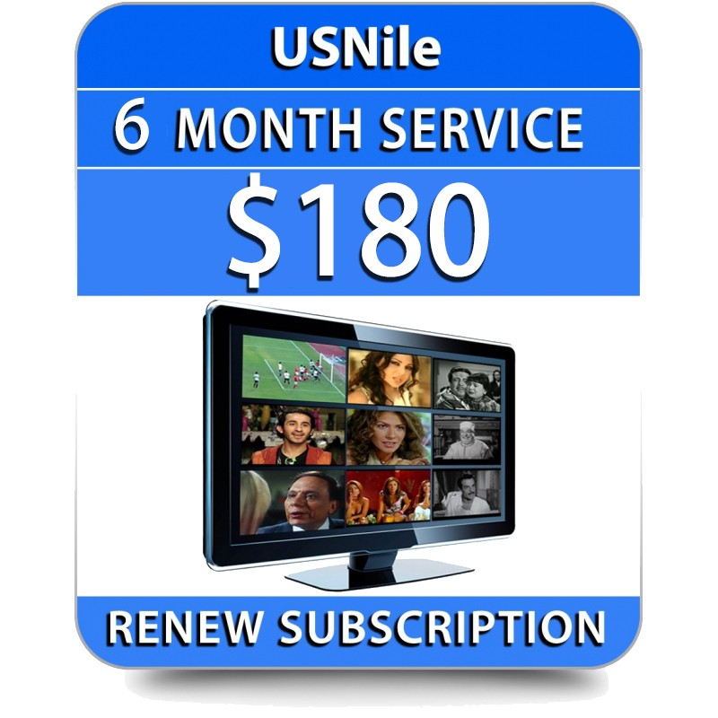 USNile 6 months multiple account subscription