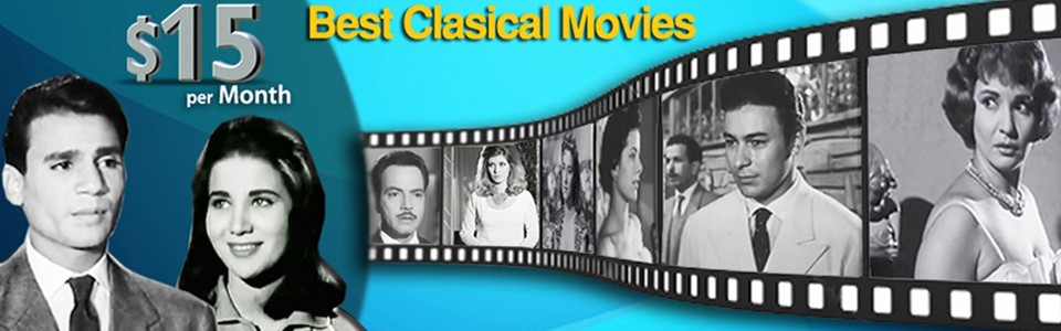 Best Classical movies