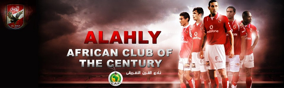 Alahly Club