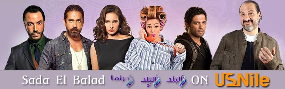 Sada El Balad